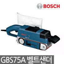 [보쉬] 벨트샌더 GBS75A (페이퍼1장포함)