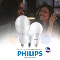 필립스 LED메가브라이트 45W(삼파장75W대체)고출력램프