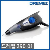 [드레멜] 290 인그레이버 조각이니셜새김