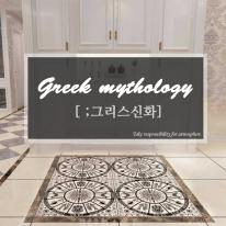 북유럽 그리스신화 은장타일(300x300mm)-1세트(4장)(벽,바닥겸용)