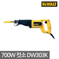 [디월트] 컷소 컷쏘기 DW303K 700W