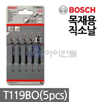 [보쉬] 목재용 직소날 T119BO (5PCS)