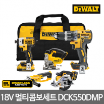 [디월트] 충전5종멀티콤보세트 DCK550DMP 18V 4.0Ah 5.0Ah (배터리3개)