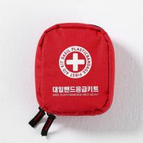 응급키트 세트 (휴대용 구급함세트)