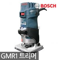 [보쉬] 트리머 GMR1 홈파기