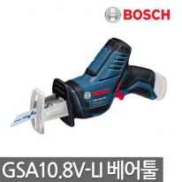 [보쉬] 충전 컷소 GSA10.8V-LI 본체만 베어툴
