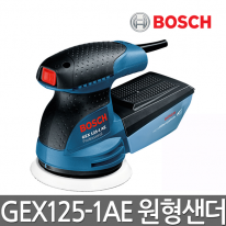[보쉬] 원형샌더 GEX125-1AE 5인치 8홀샌더