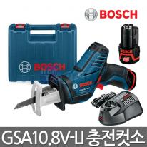 보쉬 충전컷소 GSA10.8V-Li 10.8V 2.0Ah 소형컷쏘 전동톱 배터리2개