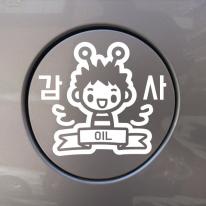 163주유구-꿀벌-남아-감사