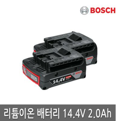 [보쉬] 리튬이온 배터리 14.4V 2.0Ah