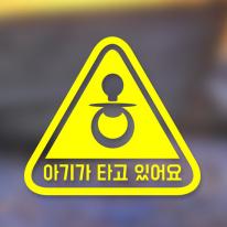 [No.044] 공갈 젖꼭지 - 삼각-국문