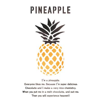 스텐실 도안_I'm Pineapple