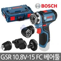 [보쉬] 충전 만능드릴드라이버 GSR10.8V-15FC 베어툴