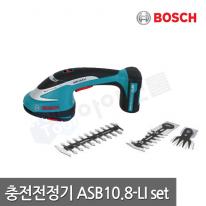 [보쉬] 충전전정기 ASB10.8-LI set 10.8V