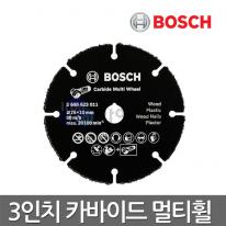 [보쉬] 4인치팁쏘 카바이드멀티휠(2608642952)