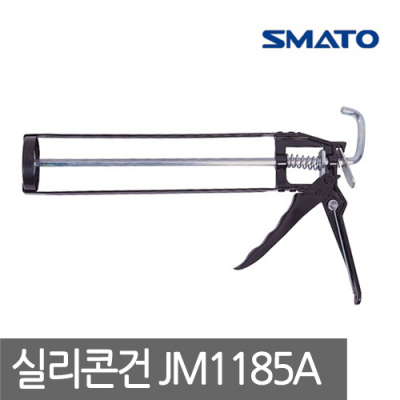 [스마토] 실리콘건 철형 1185A 스틸건 DIY 코깅건 정품