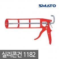 [스마토] 실리콘건 1182 PVC형 실리콘총 DIY 실란트건