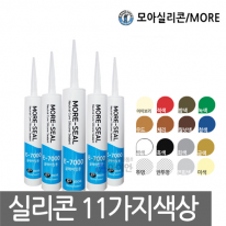 [GS모아] E-7000 무초산 실리콘 실란트 16색상 실리콘건