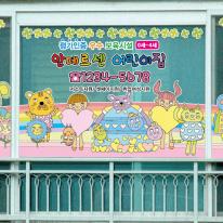 창문썬팅_누꼬뺑 무지개친구들
