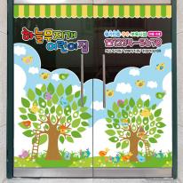 현관문썬팅(두쪽문)_행복이 지저귀는 나무02