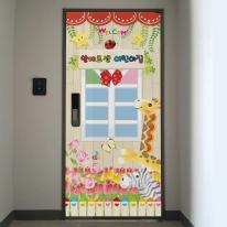 현관문썬팅(한쪽전면)_크레용 행복한 정원