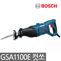[보쉬] 컷소 GSA1100E 컴팩트형