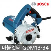 [보쉬] 마블컷터 GDM13-34 4인치