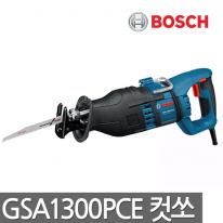 [보쉬] 컷소 GSA1300PCE 고급형