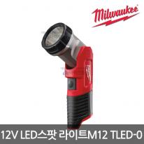 [밀워키] 12V LED 스팟 라이트 M12 TLED-0 본체만