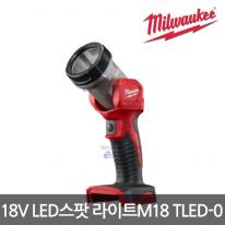 [밀워키] 18V LED 스팟 라이트 M18 TLED-0 본체만