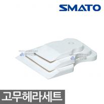아이언툴 스마토 고무헤라 세트 3PCS