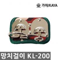 가야 망치걸이 KL-200