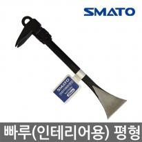 [스마토] 빠루(인테리어용) 평형 No.150,No.200