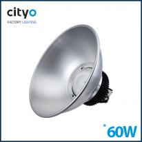씨티-일체형상업용등60W