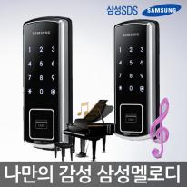 삼성스마트도어록-SHS-D600(번호키/카드키4개)