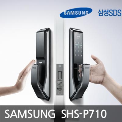삼성스마트도어록-SHS-P710(번호키/카드키)-푸시풀형