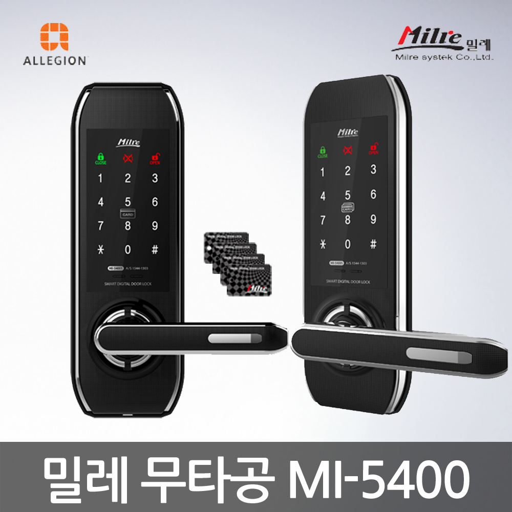 밀레-MI-5400무타공(번호키/카드키)-손잡이형