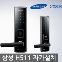 삼성스마트도어록-SHS-H511(번호키/카드키4개)-손잡이형