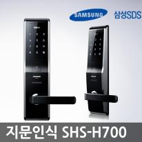 삼성스마트도어록-SHS-H700(지문인식/번호키/비상키)-손잡이형