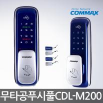 코맥스-CDL-M200무타공푸시풀(번호키/카드키)-푸시풀