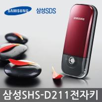 삼성스마트도어록-SHS-D211(번호키/전자키4개)