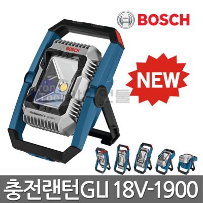 [보쉬] 18V 작업라이트 GLI18V-1900 베어툴 (LED충전작업등)