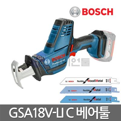 [보쉬] 충전컷쏘 GSA18V-LI C 베어툴 본체만