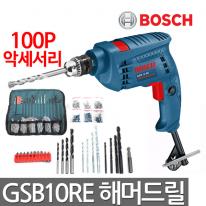[보쉬] 전기함마드릴 GSB10RE (100PCS포함)