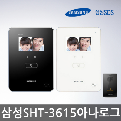 삼성비디오폰-SHT-3615PT(아나로그 비디오폰/4.3인치)-인터폰