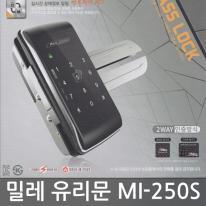 밀레-MI-250S(번호키/카드키)-유리문도어락