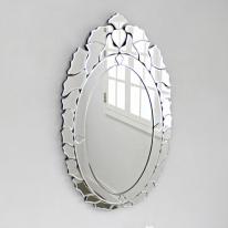 012A 베네치안 인테리어거울
