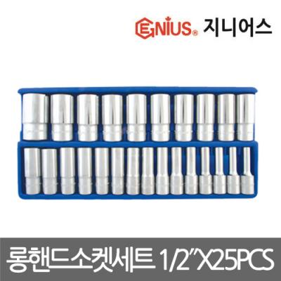 """[지니어스] 롱핸들소켓세트 DS-425M (1/2""""X25PCS)"""