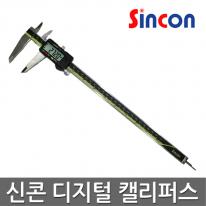 [신콘] 디지털 캘리퍼스 SD500-300PRO