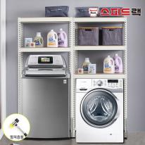 [한정특가]스피드랙 인기사이즈 세탁기 선반 모음